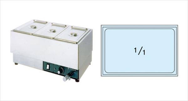 直送品■電気フードウォーマー FFW5434[(ヨコ型) Aタイプ][8-0780-0701] EUO62001