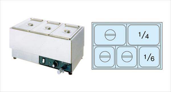 フジマック 電気フードウォーマー FFW5434 (ヨコ型) Hタイプ No.6-0734-0708 EUO62008