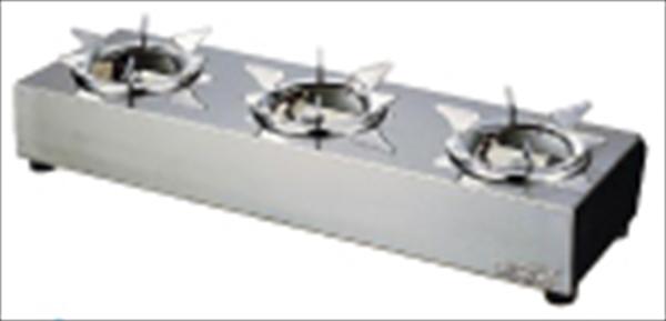 ユニオン サイフォン ガステーブル US-103 LPガス 6-0806-0901 FSI071