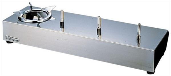 ユニオン サイフォン ガステーブル US-301 LPガス No.6-0806-1001 FSI081