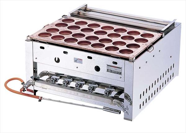 猪狩製作所 今川焼器 (銅一枚板) EGI-60 都市ガス No.6-0882-0106 GIM026