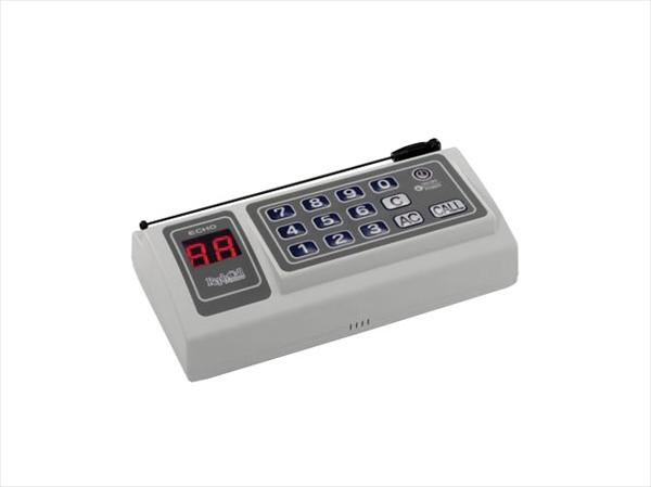 エコー総合企画 リプライコール 送信機 RE-100 6-1888-0701 PLP0101