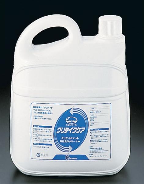 遠藤商事(TKG) クリテイクケア(専用洗浄クリーナー) 5 SNN0702 [7-1427-0702]