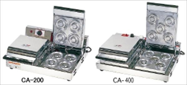 サンテックコーポレーション 電気式 チェルキー リングタイプ CA-100(1連式) 6-0862-0601 GTE011