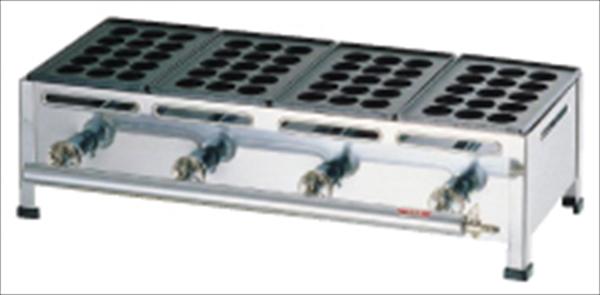 5枚掛 関西式たこ焼器(15穴) GTK2210 LPガス [7-0929-0107] 荒木金属