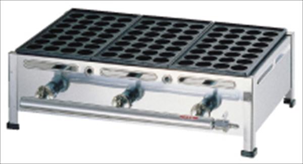荒木金属製作所 関西式たこ焼器(28穴) 4枚掛 LPガス 6-0879-0310 GTK2310