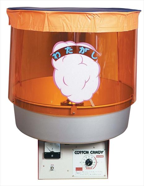 朝日産業 全自動わた菓子機 YO-5型  6-0857-0601 GWT01