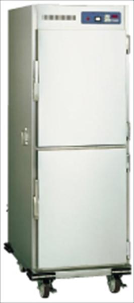 ニチワ電機 遠赤外線電気ホットワゴン HWNI-450 No.6-1091-0401 HHT07