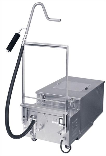 直送品■ネオシス 食用油濾過機 オイルフィルター NOFA27R ALK1102 [7-0698-0502]