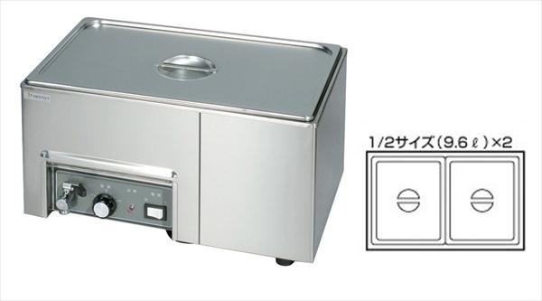 直送品■ネオシス 電気フードウォーマー NFW5434B(ヨコ型) EHC4502 [7-0772-0202]