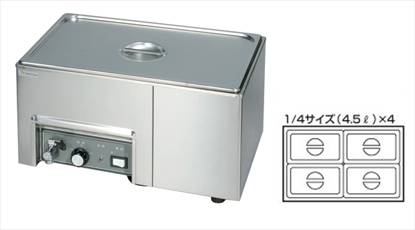 100%品質 ネオシス EHC4602 電気フードウォーマー NFW5434C(ヨコ型) ネオシス 6-0734-0302 6-0734-0302 EHC4602, Honeyshop:eab7858e --- portalitab2.dominiotemporario.com