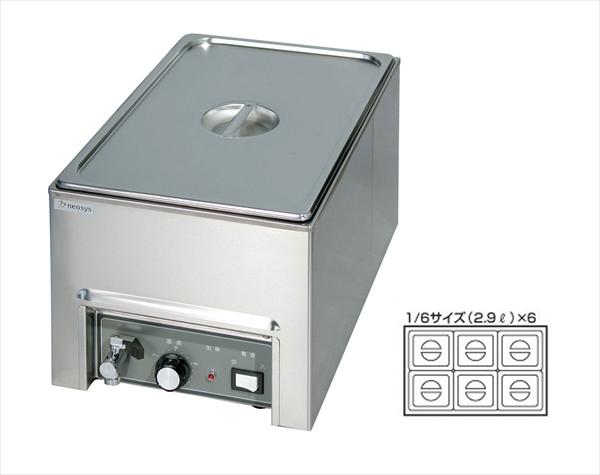 ネオシス 電気フードウォーマー NFW3454E(タテ型) 6-0734-0501 EHC4801