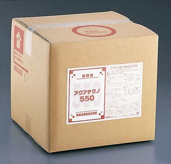 ピュアソン 多目的洗剤 アクアテクノ550 20L JPY0102 [7-1236-0602]