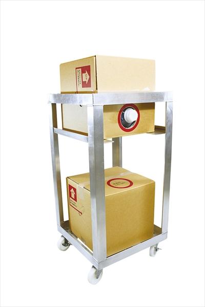 アイクリエート アルミ製エーステナー台車 W型 2缶用 6-1392-0501 HDI8001
