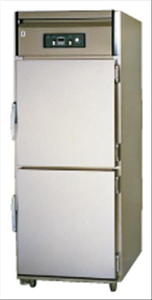 フジマック リーチイン温蔵庫 FWC75802C  6-1091-0101 HOV04001
