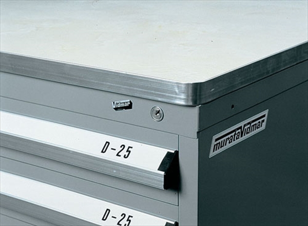 直送品■ムラテックKDS シルバーキャビネット用 カウンタートップ C-2-T (2台用) HSL24002 [7-0757-2402]