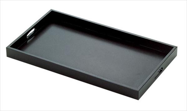 遠藤商事 木製脇取盆 うるみウレタン乾漆 小  6-0770-1102 PWK05003
