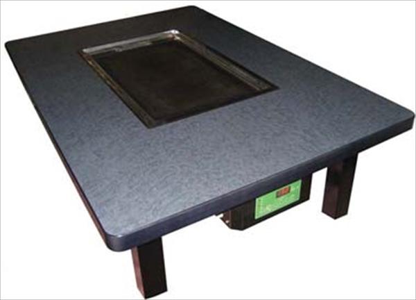 カジワラキッチンサプライ 電気グリドルテーブル 洋卓タイプ KTE-128E 4人用 No.6-2299-0701 GGL5601