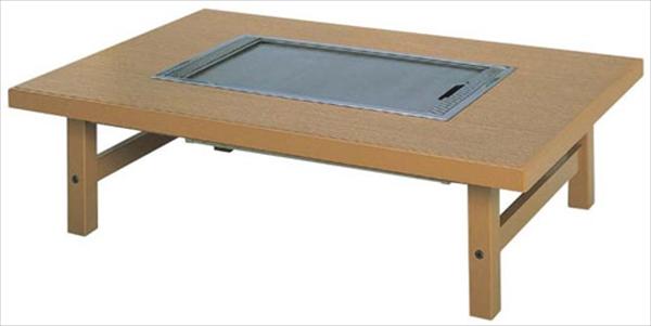 千田 和卓 鉄板焼 テーブル・ユニットセット SND-128LS LPガス 6-2299-0403 GTT2803