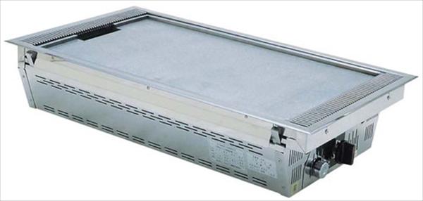 千田 鉄板焼機 ユニット SND-45 LPガス 6-2299-0505 GTT2405