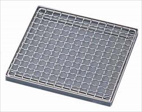 新越ワークス 18-8海鮮耐熱アミ アウトレットセール 特集 角型セット 大 QTI2701 7-2032-0501 新品未使用