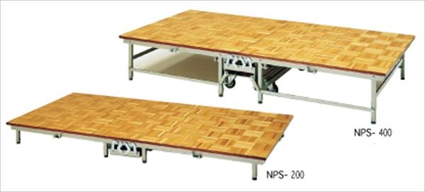 アルミス ポータブルステージ NPS-800 6-2284-0404 UST20800