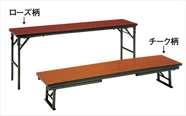 直送品■勝亦商店 座卓兼用テーブル(チーク柄) SZ26-TB UTC57026 [7-2410-0702]