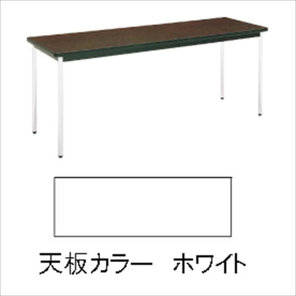 勝亦商店 テーブル(棚無) MT2701 (C)ホワイト 6-2281-0803 UTC9803