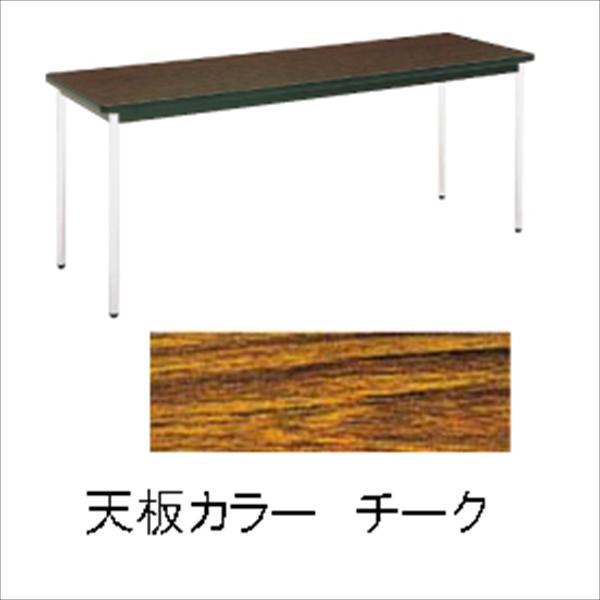 勝亦商店 テーブル(棚無) MT2705 (A)チーク 6-2281-0813 UTC9813