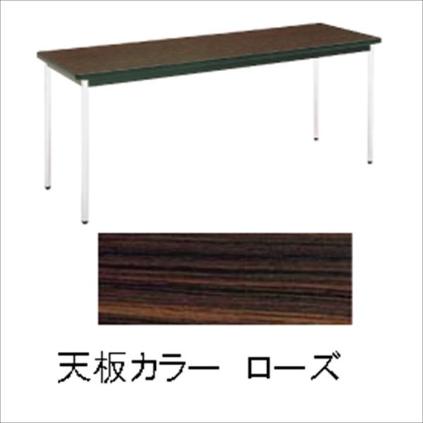 勝亦商店 テーブル(棚無) MT2705 (B)ローズ 6-2281-0814 UTC9814