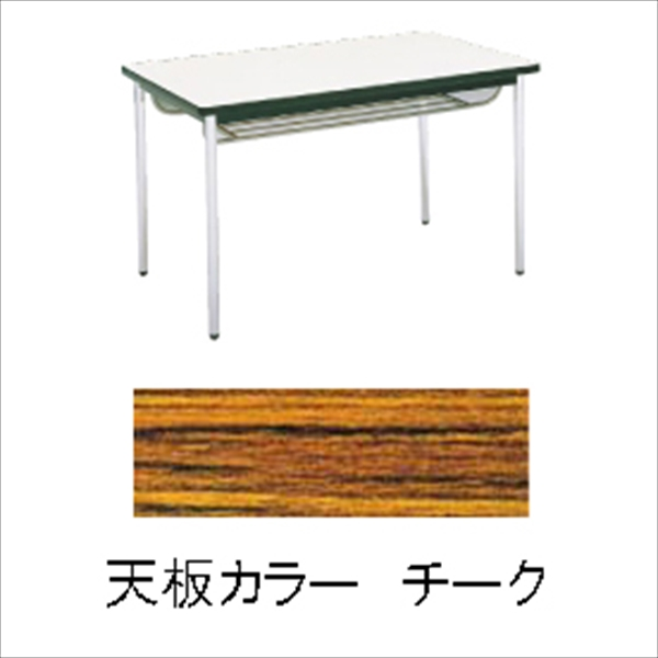 勝亦商店 テーブル(棚付) MT2712 (A)チーク 6-2281-0904 UTC9904
