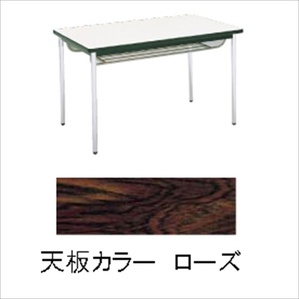 勝亦商店 テーブル(棚付) MT2715 (B)ローズ 6-2281-0914 UTC9914