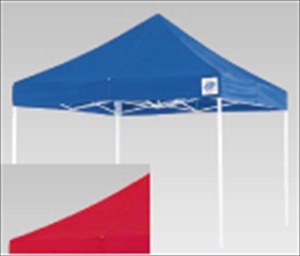 アドバンス イージーアップデラックステント DX-30 レッド No.6-0905-0104 UTV024