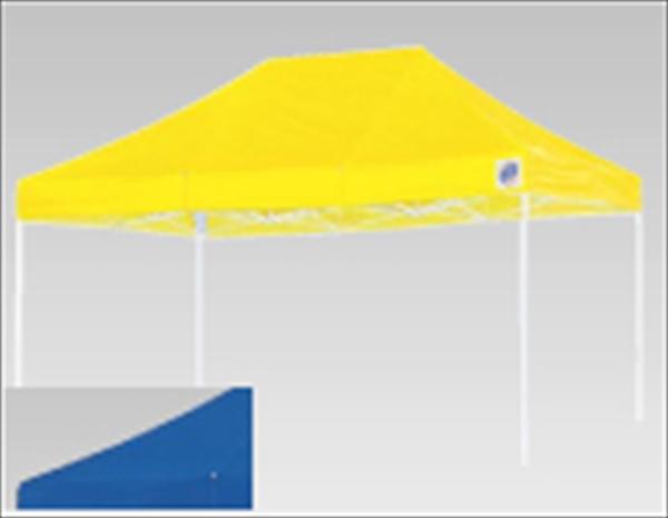 アドバンス イージーアップデラックステント DX-45 ブルー No.6-0905-0205 UTV035