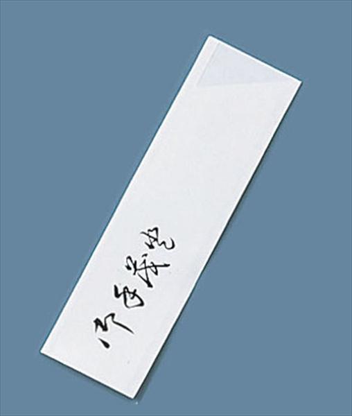 ツボイ 箸袋 横おてもと ハカマ (1ケース30000枚入) 6-1397-2801 XHSA8