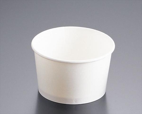 遠藤商事 アイスクリームカップ PI-240N (1200入) 6-0838-0201 XKT36