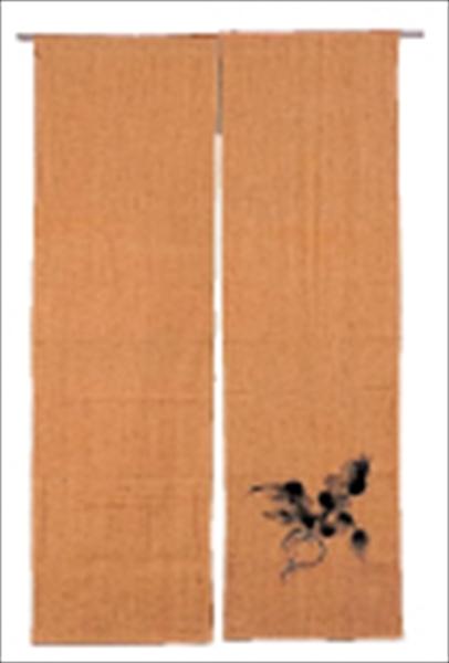 遠藤商事 NKH0035半間のれん 柿渋染 かぶら  6-2347-1401 YNLJ2