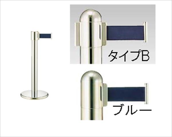 大和金属製作所 ガイドポールベルトタイプ GY412 B(H900)ブルー No.6-2322-0602 ZGI04294A