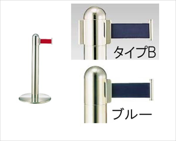 大和金属製作所 ガイドポールベルトタイプ GY311 B(H930)ブルー 6-2322-0702 ZGI05294A