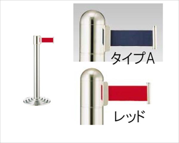 大和金属製作所 ガイドポールベルトタイプ GY212 A(H930)レッド 6-2322-0404 ZGI08193A