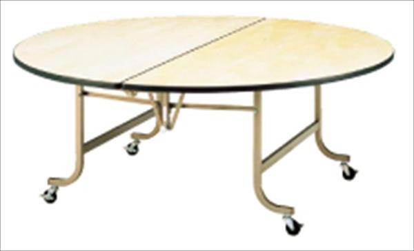 金沢車輛 フライト 円テーブル FRS1800  6-2283-0203 UTC63180