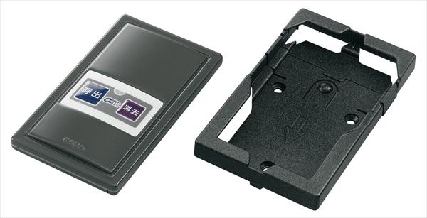 エコー総合企画 ファクト インコール カード型送信機 F-302 Bアッシュ注文会計 No.6-1883-1005 PFA1205
