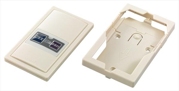 エコー総合企画 ファクト インコール カード型送信機 F-302 アイボリー注文会計 6-1883-1006 PFA1206