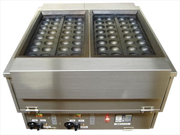 カジワラキッチンサプライ 電気式たこ焼き機 KTK-2 6-0878-0601 GTK7701