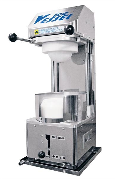 明電光 簡易型氷器製造機 AK-300  No.6-1897-0101 QHY1001