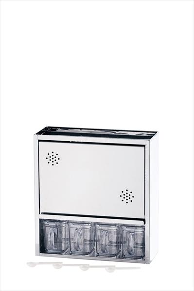 遠藤商事 18-0 スパイスラック 4杯 6-0205-1001 ASP4601