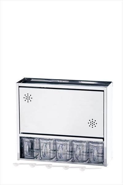 遠藤商事 18-0 スパイスラック 5杯 6-0205-1101 ASP4701