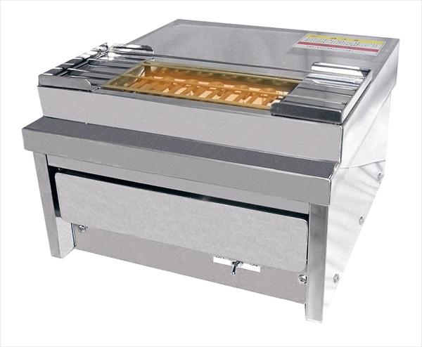 ヒゴグリラー 電気式焼物器 コンパクトグリラー KP-100 No.6-0676-0601 DGLE801