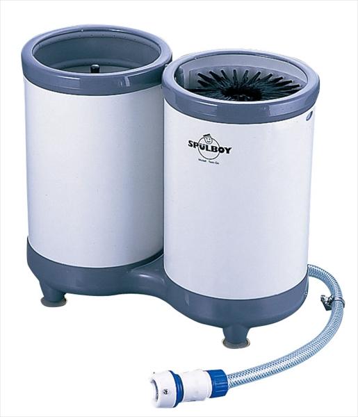 スパルボーイ 水圧式グラスウォッシャー Twin-Go-Tポータブル 6-0703-0901 JGL2901