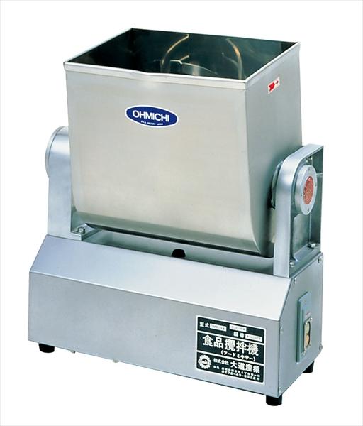 遠藤商事 フードミキサー OMX-15-2  6-0599-1001 CHC4801